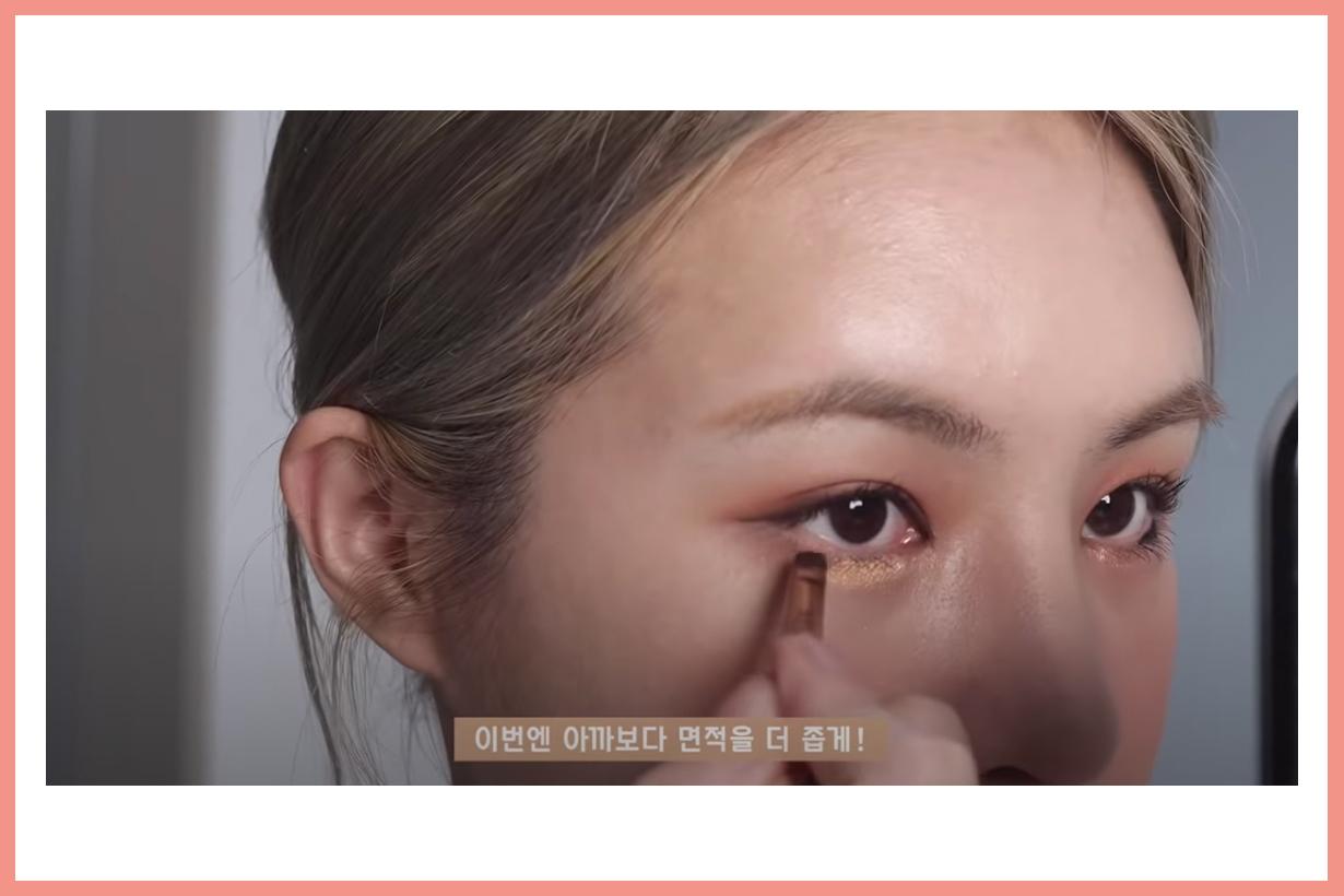 Eye Makeup Tips  triangle zone Eye makeup Trend 2021 spring summer korean makeup youtuber jeyu