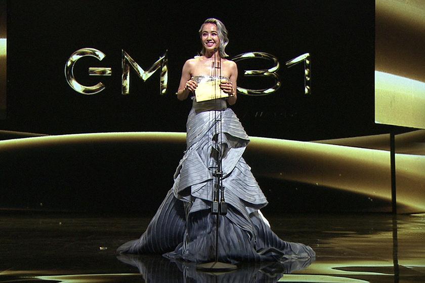 GMA 2021 32th Golden Melody Awards nomination