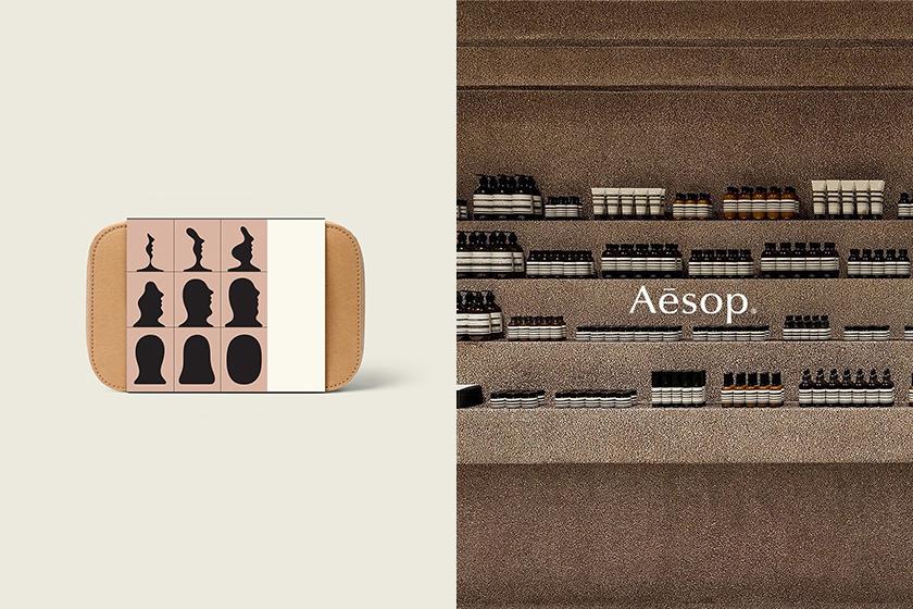 Aesop Nurturer Skincare Set for Mother