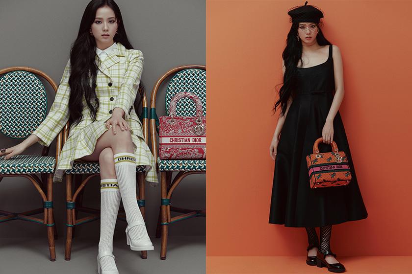 BLACKPINK Jisoo DIor 2021 Fall collection Lady Dior
