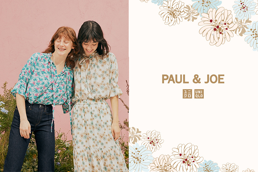 Uniqlo Paul Joe Collaboration 2021 ss