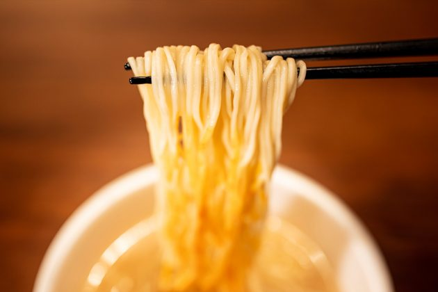 ichiran instant noodle taiwan when where buy 2021