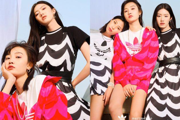 marimekko adidas originals taiwan where when 2021 buy all items