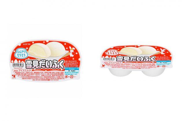 ice cream toast stay home receipe sio Shusaku Toba lotte daifuku