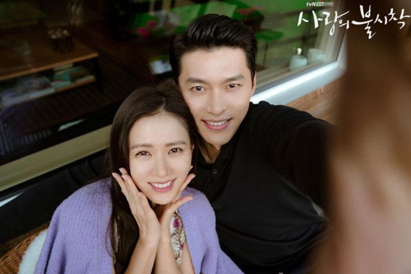 Korean Star hyun bin Son Ye Jin Marry 2022
