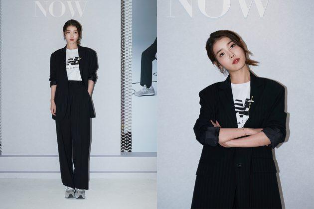 IU New balance 574 brand ambassador 2021