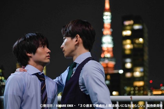 boy love romantic dramas