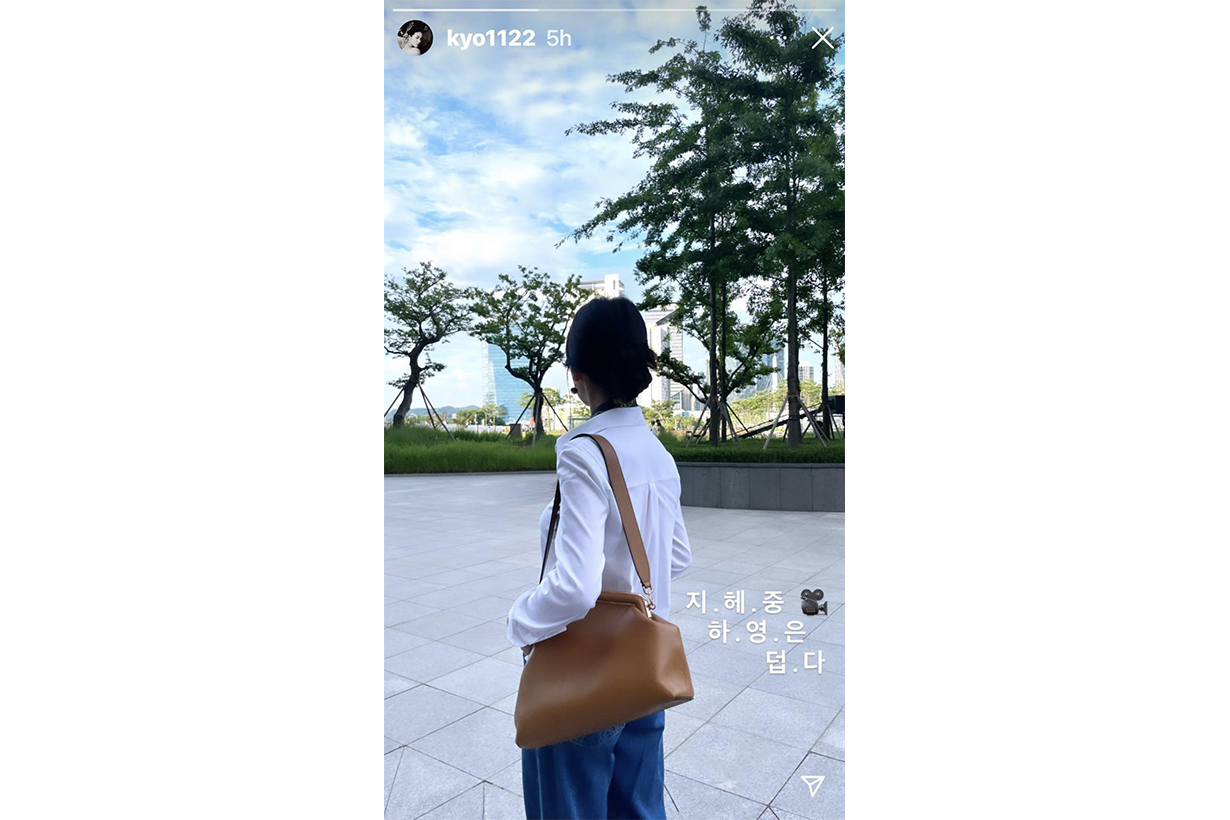 Song Hye Kyo Now, We Are Breaking Up SBS Jang Ki Yong Fendi Brand Ambassador FENDI First  Handbags Kim Jones 2021 Spring Summer