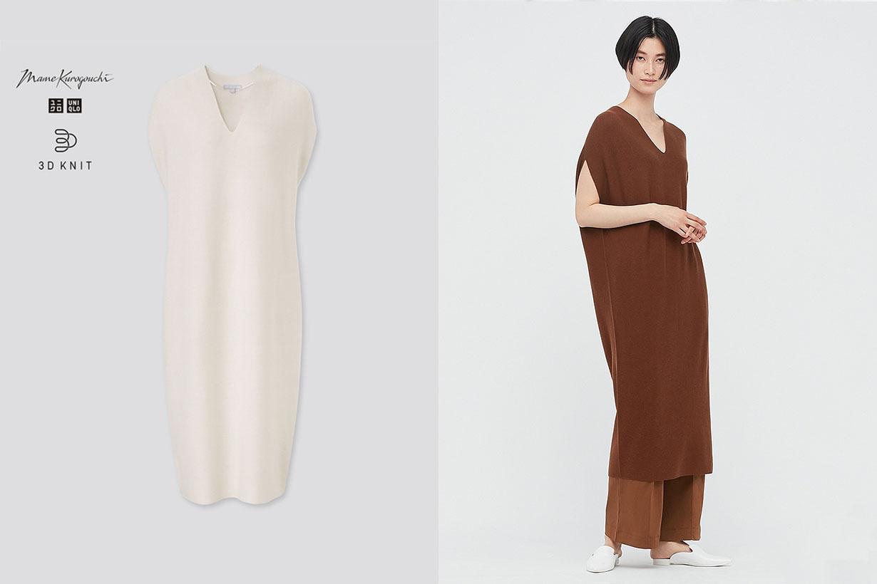 UNIQLO Mame Kurogouchi Theory +J collection on sale discount 2021