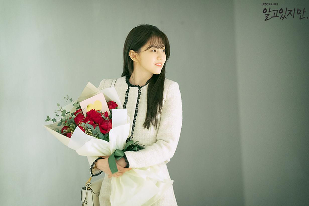 Han So Hee korean drama nevertheless Handbags Brand