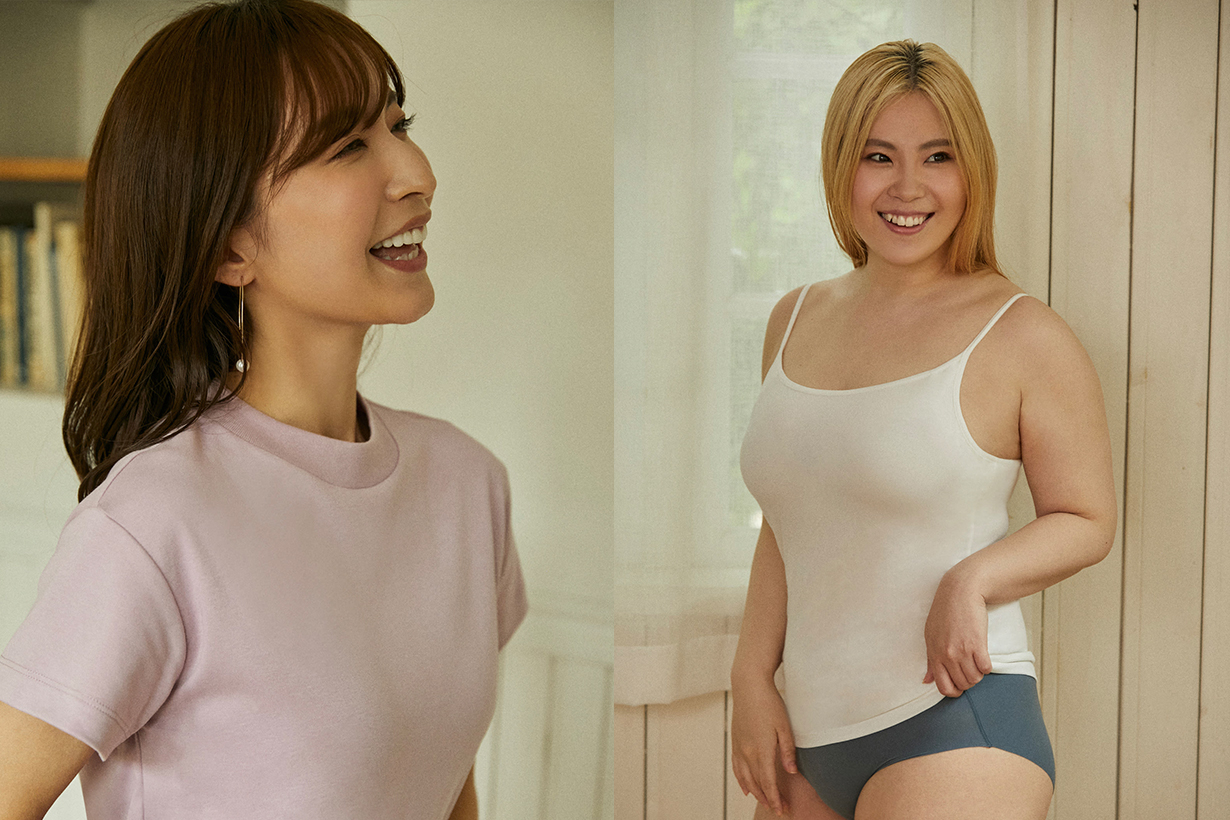 GU Japan underwear lingerie has been expanded to 7 sizes