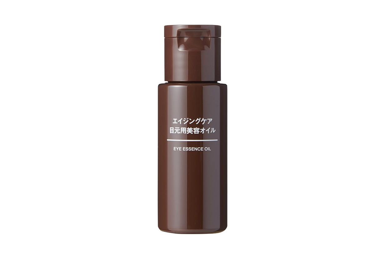 Japan Muji Eye Essence Oil Eye Cream Eye Primer Eye care products Skincare Japanese Skincare Japanese Girls