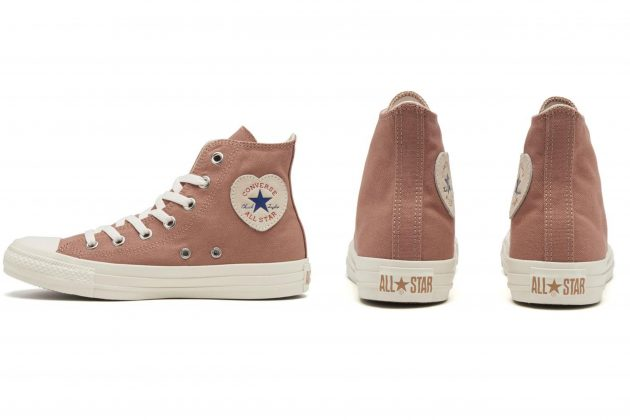Converse-heart-shape-patch-limited-edition-come-back-02