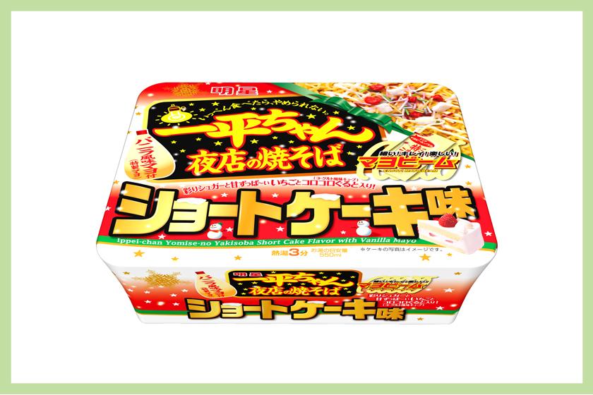 japan wacky Instant noodle Ranking
