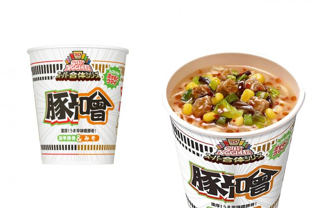 nissin cup noodle 50 anniversary limited mix flavor