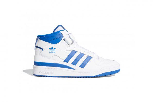prada adidas forum sneakers new 2021 collab